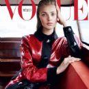 Eniko Mihalik - Vogue Magazine Pictorial [Mexico] (September 2011)