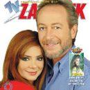 Vasia Panayopoulou, Grigoris Valtinos, Erotas - TV Zaninik Magazine Cover [Greece] (1 December 2006)