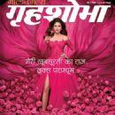 Kareena Kapoor - 454 x 599