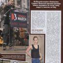 Scarlett Johansson - Hello! Magazine Pictorial [Russia] (21 March 2017) - 454 x 623
