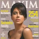 Sameera Reddy Maxim Shoots - 454 x 602
