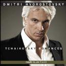 Demitri Hvorostovsky - 454 x 454