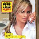 Anna Semenovich - Tele Week Magazine Cover [Russia] (4 March 2013)