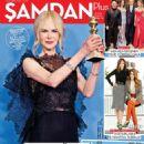 Nicole Kidman - 454 x 586