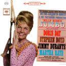 JUMBO 1962 Film Musical Starring Doris Day Jimmy Durante - 454 x 454
