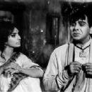 Saira Banu and Dilip Kumar - 454 x 312
