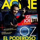 James Franco - Acine Magazine Cover [Colombia] (March 2013)