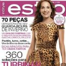 Carolina Ferraz - 350 x 419