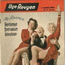 Marilyn Monroe - Uge-Revyen Magazine Cover [Denmark] (2 March 1954)