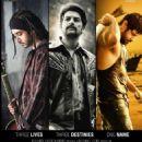 David 2013 movie Posters - 454 x 648