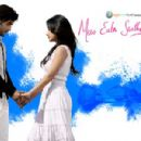 Mero Euta Saathi Cha Poster and Pics