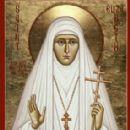 St. Elizabeth - 284 x 380