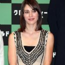 "Lizzy Caplan - Apr 02 2008 - ""Cloverfield"" Press Conference In Tokyo, Japan"