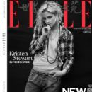 Elle China September 2016
