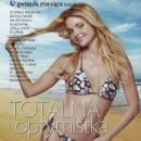 Izabella Miko - Shape Magazine Pictorial [Poland] (July 2009) - 454 x 618