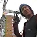 Elliott Smith - 350 x 254