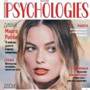 Margot Robbie - Psychologies Magazine Cover [Russia] (March 2020)
