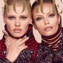Vogue Japan September 2017 - 454 x 568