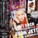 Jett Rock: Greatest Hits of Joan Jett and the Blackhearts