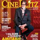 Amitabh Bachchan - 454 x 598
