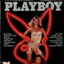 Ann Pennington, Deborah Borkman - Playboy Magazine Cover [Germany] (December 1976)