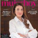 Queen Rania - 454 x 591
