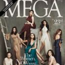 Liza Soberano - Mega Magazine Cover [Philippines] (February 2015)