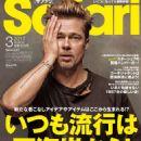 Brad Pitt - 454 x 581