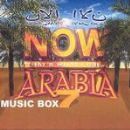 Various Artists Album - Now That's What I Call Arabia 7