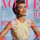 Arizona Muse Vogue UK February 2012
