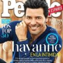 Chayanne - People en Espanol Magazine Cover [Mexico] (March 2017)