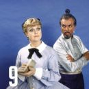 ANGELA LANSBURY  In The 1977 Broadway Revivel Of THE KING AND I - Co Starring Michael Kermoyan - 400 x 400