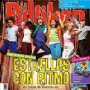 Zac Efron - OTHER Magazine [Argentina] (8 September 2006)