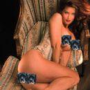 Carrie Stevens - 398 x 640