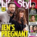 Ben Affleck and Jennifer Garner - Life & Style Magazine Cover [United States] (9 May 2016)