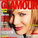 Glamour Greece February 2003
