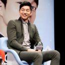 Gong Yoo - 446 x 700