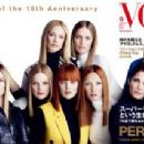 Supermodels Vogue Japan Cover September 2014