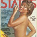 Vera Fischer - 454 x 616