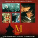 Howard Shore - M. Butterfly