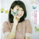 Oshima Yuko - 454 x 586