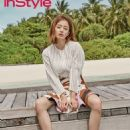 Tae-hee Kim - InStyle Magazine Pictorial [South Korea] (February 2016)