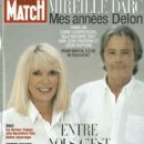 Alain Delon - Paris Match Magazine Cover [France] (October 2005)