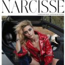 Paris Jackson – Narcisse Magazine (September 2018)