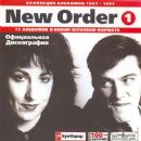 New Order (1) ??????????? ???????????