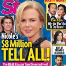 Nicole Kidman - Star Magazine Cover [United States] (13 February 2017)