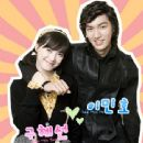 Min-ho Lee and Hye-sun Koo