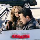 Columbia's Gigli - 2003