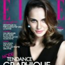 Natalie Portman Elle France Magazine January 2015