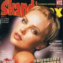 Charlize Theron  -  Magazine Cover